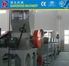 PP PE film plastic recycling equipment