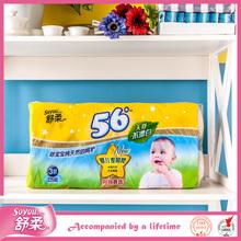 Soyou baby series jumbo toilet tissue paper roll,paper money euro,koji