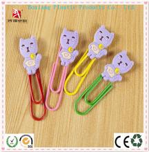 memo clip 3d animal pvc bookmark / rubber paper clip / pvc paper clip