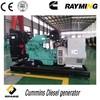 Cummins diesel generator set 100Kw power generator low fuel consumption