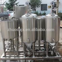 home brew keg 20l steel beer keg for hotel