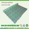 Spunbond pp printing nonwoven fabric