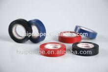 pvc protection tape , shanghai chem manufacture of wonder tape