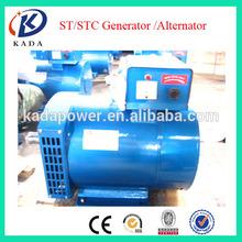 STC Brush Alternator 40 KW Generator In India Price