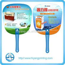 Factory customized promotion gift five folding fan / plastic hand fan