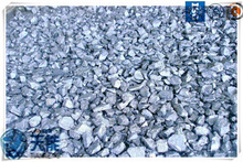 Anyang various specification silicon metal for metallurgy