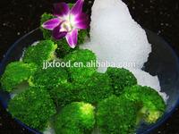 2014 new sianzan frozen broccoli floret wholesale from china