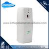 H168 electric air freshener dispenser,air freshner dispenser