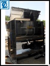 500kg Ribbon Mixer for sugar or milk powder Oman supplier