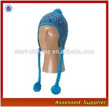 XY37/ Free knit pattern for hat earflap with pom pom