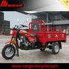 3 wheel scooter for cargo/3 wheel trimoto/3 wheel motor car
