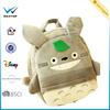 custom chinese popular school bag kids backpack