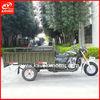 China KAVAKI Brand motorcycles 250cc china new three wheel motorcycles tricycle KV250ZH-Y