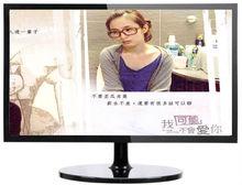 hdmi 19 inch led monitor