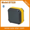 Lastest wireless subwoofer bluetooth speaker