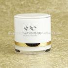Cosmetic Cream 30ML Jar Plastic Jar Packaging