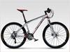 China bicycle frame used bicycles trike rickshaw carbon mountain bike