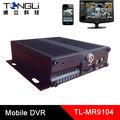 Coche DVR 4CH de grabación con GPS soporte de control remoto de CMS y el teléfono móvil H 264 DVR manual de