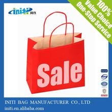 Retailers General Merchandise Luxury Promotional Paper Bag