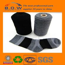 professional colorful blend wool acrylic yarn for acrylic souvenir/acrylic sheet price/korean wool sweaters/bag/socks