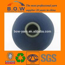 Polyester high elastic yarn for high elasticity custom underwear jacquard elastic