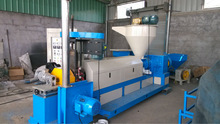 Wind Cooling Plastic Film Recycling Machine