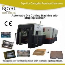 MZ1080/1080Q Die Cutting Machine For Paper Box and cardboard box