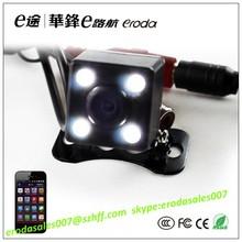 waterproof night vision wifi car parking camera system