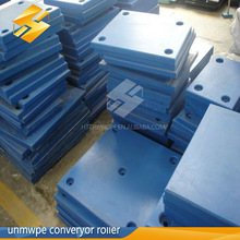 high impact resistance mould pe product uhmwpe sheet marine bore worm resistant pe fender pad