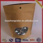 printing food brown kraft paper bag