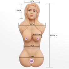 men's sex doll Dream Lover full silicone sex doll real life male Masturbator mini male sex dolls for women