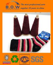 Fornitore porcellana lavoro a maglia acrilico filato miscele/sales14@bowchina. Com. Cn/skype: bowchina2008-12