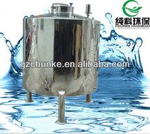 Long life CHUNKE 0.5T/h Mirror Polishing SS 304 raw water tank/hot water tank