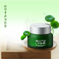 Pimples and Dark Spot Lighting Remover Face Cream