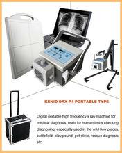 China portable x-ray machine cost