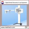 Odontologic Panoramic Digital Dental X-ray Machine