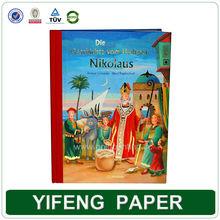 Wholesale custom cheap paper cardboard kids children's colouring books printing