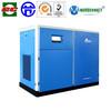 Stationary screw ingersoll rand air compressor