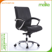 Perfect comfortable short back swivel chair