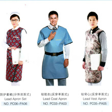 High quality & CE certified dental x-ray lead coat