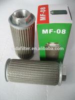 suction unit filter