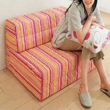 Folding Chair Sofa Bed