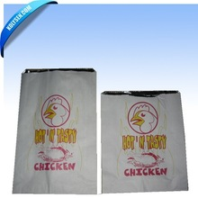 hot chicken aluminum foil bag
