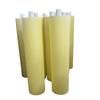 Yellow Masking Tape Car Painting/Decoration Masking Tape Jumbo Roll