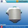 Twisted Nylon Polyamide6 Yarn Buy From China