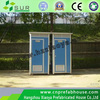 20ft mobile portable container toilet Mobile container showers and toilets