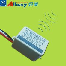 High Quality microwave sensor Module motion Sensor Switch Intelligent Light Lamps Motion Sensing Switch