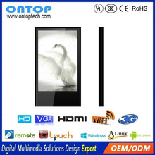 OEM/ODM42|46|55|65|70|84inch wall mounted vertical network digital signage player solar 1080p