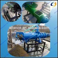Hot Sale tea leaves dewatering machine/drying machine/solid liquid separator