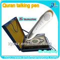 Télécharger le lecteur gratuit quran. mp3 saint coran avec traduction en ourdou m10